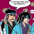 oni-fukucho