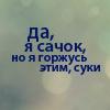 Landavi