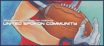 United Spokon Community