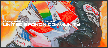 United Spokon Community