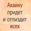 Синий Мцыри