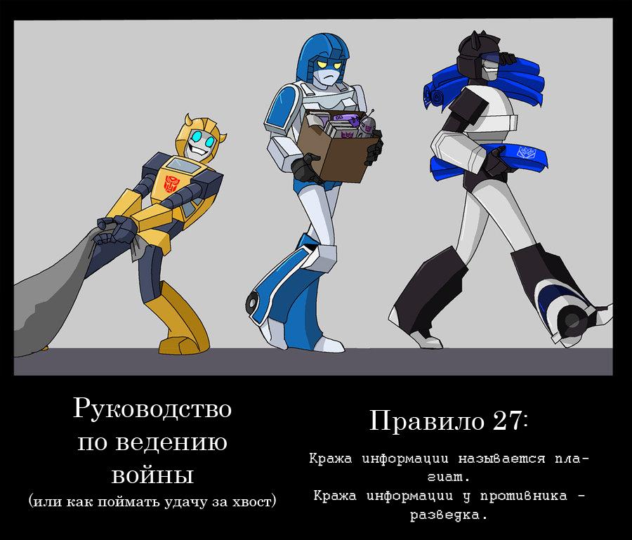 http://static.diary.ru/userdir/2/9/0/5/2905986/74044638.jpg