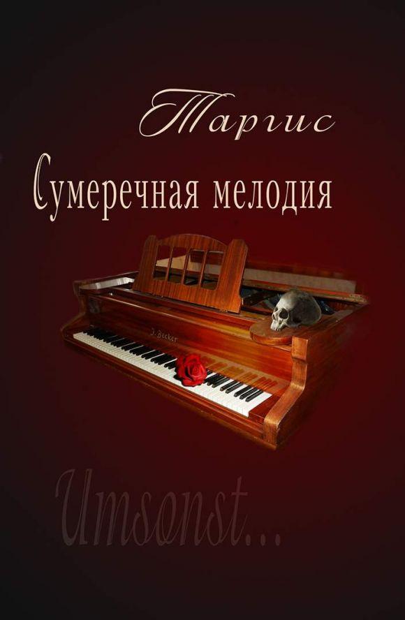 http://static.diary.ru/userdir/2/9/0/9/2909176/79736568.jpg