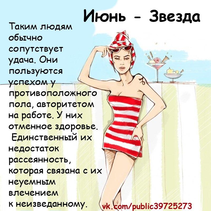 случае русские актрисы с именем ольга по гороскопу лев настоящее время полон