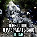taty@nka