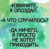 raduzhka.