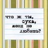 девочка Василий
