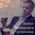 Lintu_Lenny