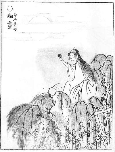 Японская мифология 75218861