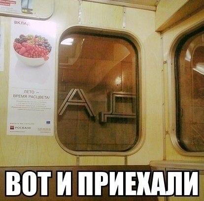 http://static.diary.ru/userdir/2/9/2/0/2920294/82428548.jpg