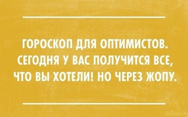 http://static.diary.ru/userdir/2/9/2/0/2920294/82431030.jpg