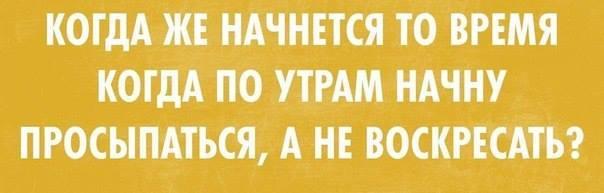 http://static.diary.ru/userdir/2/9/2/0/2920294/82472040.jpg