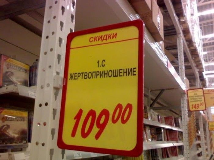http://static.diary.ru/userdir/2/9/2/0/2920294/82474589.jpg