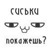 Miory_Hatsyia
