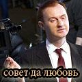 Mycroft Arthur Holmes