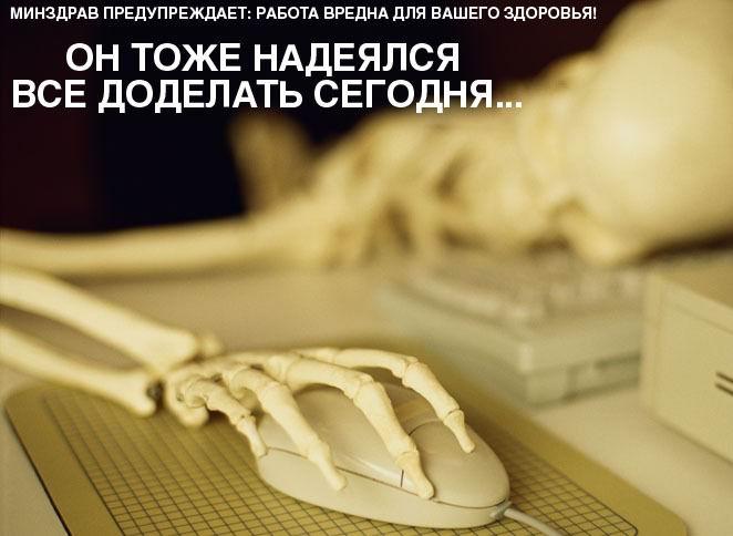 http://static.diary.ru/userdir/2/9/2/3/292388/13579223.jpg