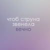 Астери Нариэ