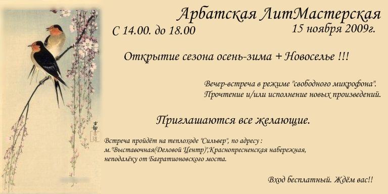 приглашение на открытие: