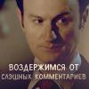 Mr. Mycroft Holmes