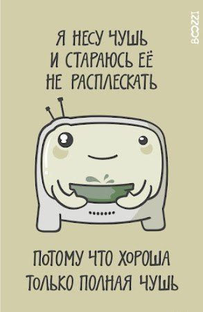 http://static.diary.ru/userdir/2/9/3/0/2930959/73635916.jpg