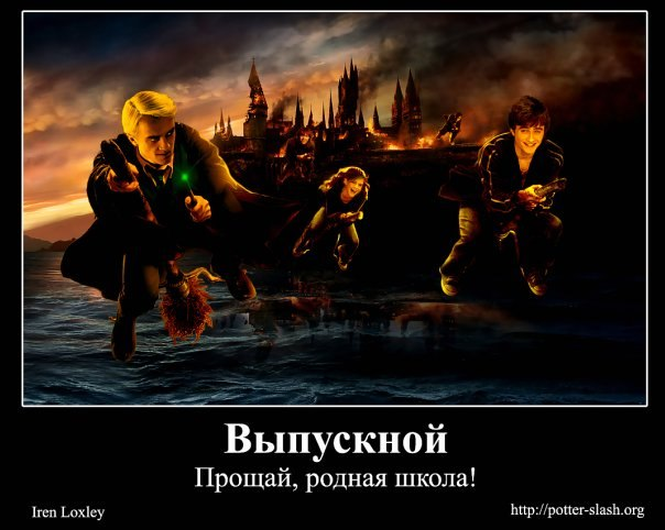 http://static.diary.ru/userdir/2/9/3/1/2931724/74208731.jpg