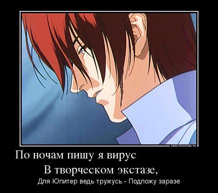 http://static.diary.ru/userdir/2/9/3/3/2933158/77579467.jpg