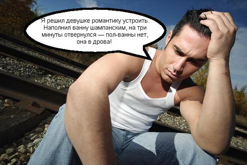 http://static.diary.ru/userdir/2/9/3/3/2933158/78214334.jpg