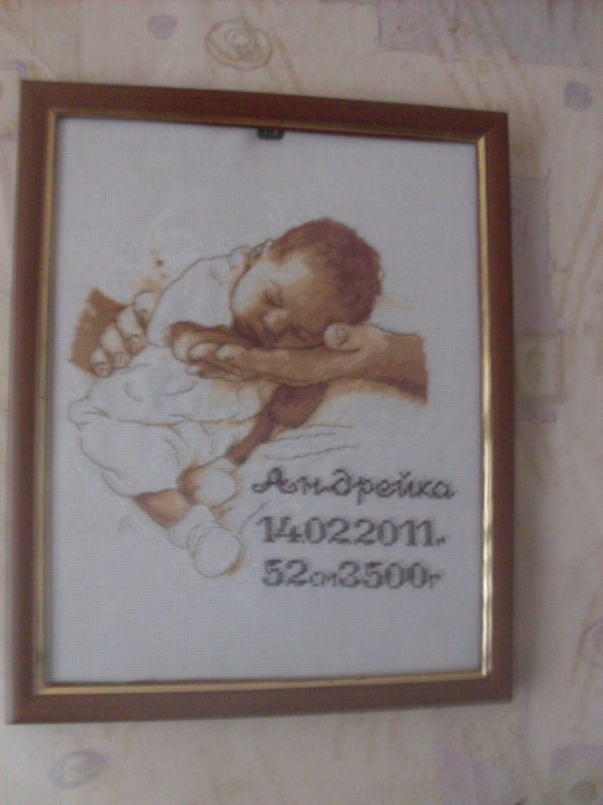 Вышивка метрика младенец на руках 28