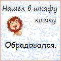 NataOlya