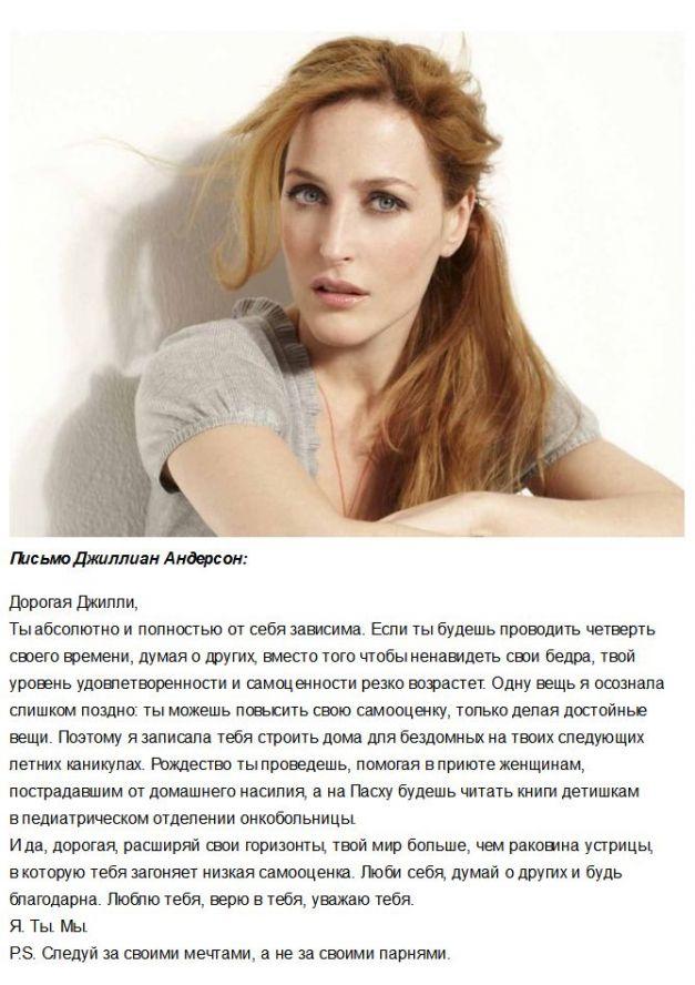http://static.diary.ru/userdir/2/9/3/7/2937957/79774346.jpg