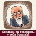 zlaya_mirabella