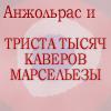 kseniv