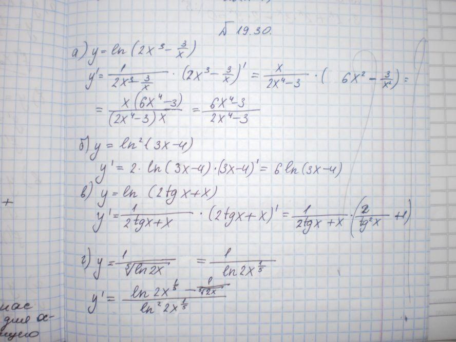 гдз по алгебре f x x2 2x 3