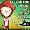 svyatosh@