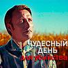 Vredina_Romashka