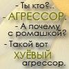 mi_au