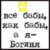 Femina_bon_esse