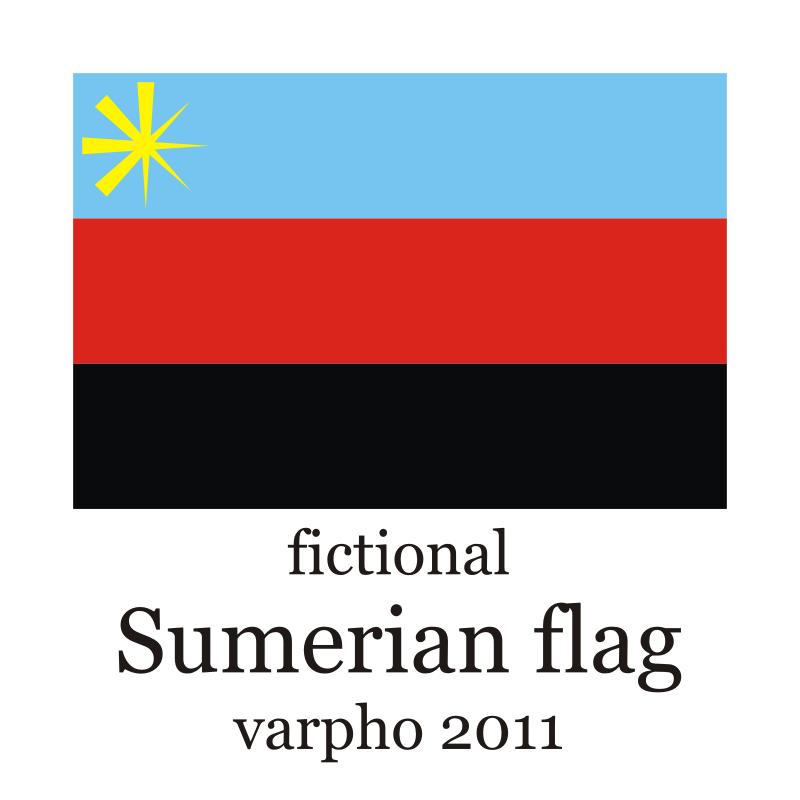 древний флаг
