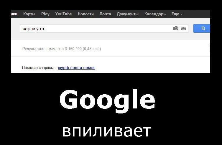 http://static.diary.ru/userdir/2/9/5/8/2958673/76789116.jpg
