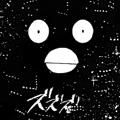 fandom Gintama 2012