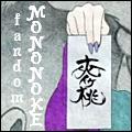fandom Mononoke 2012