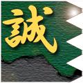 fandom Bakumatsu 2012