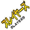 fandom Slayers 2012