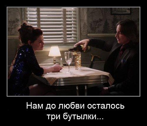 http://static.diary.ru/userdir/2/9/6/1/2961237/79223715.jpg