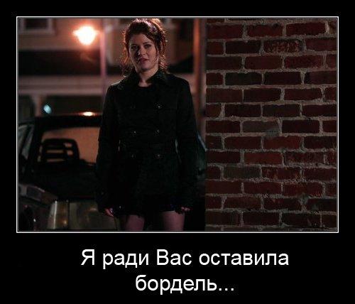 http://static.diary.ru/userdir/2/9/6/1/2961237/79223763.jpg
