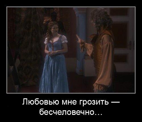 http://static.diary.ru/userdir/2/9/6/1/2961237/79223789.jpg