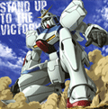 fandom Gundam 2012