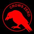 fandom Crows Zero 2014