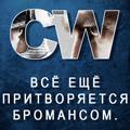 Люсьендра Геннадьевна
