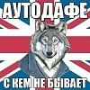 _Чертяка_